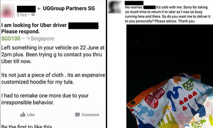 Woman slams Uber driver for not returning expensive hoodie she left behind, but does not respond when offered to have it delivered to her