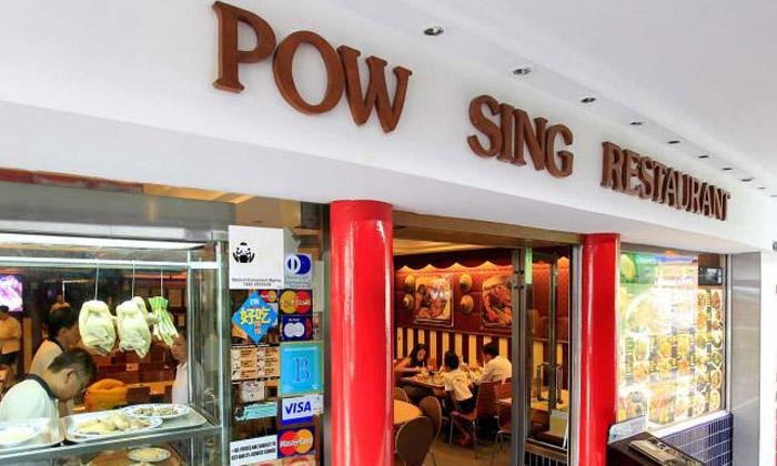 Chicken rice restaurant Pow Sing suspended over links to gastroenteritis outbreak