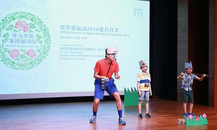 Foundation in Chinese language best built from a young age