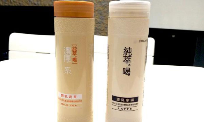 Singapore's latest food fad? Milk tea in 'shampoo bottles'