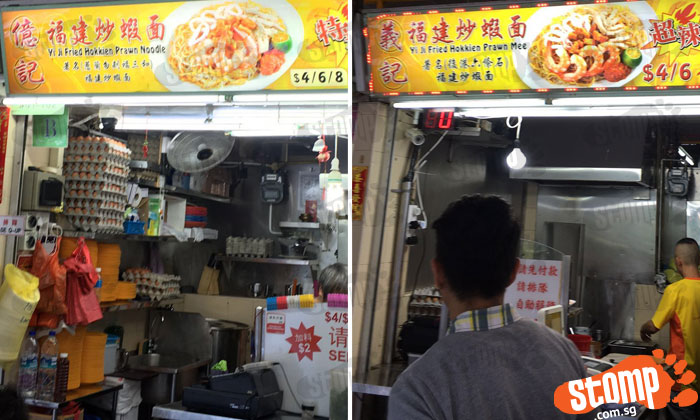 Same same but different: Stalls at Old Airport Road Food Centre may look identical... until you look closely