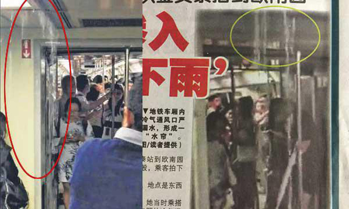 'Waterfall' in MRT train leaves commuters drenched