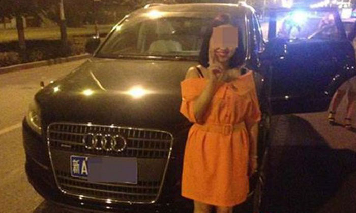 Woman in China gets caught for drink-driving -- then asks police to touch her photo up with beauty app to look nicer