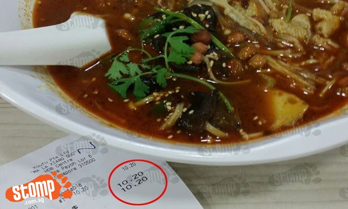 Why so expensive? Woman pays $10.20 for a simple 'suan la fen' at Koufu in Toa Payoh Bus Interchange
