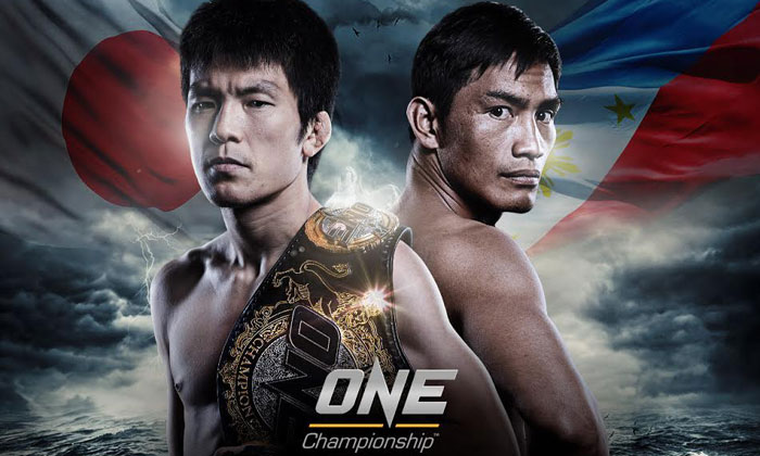 Tell us what is the most useful MMA move and win ONE Defending Honor tickets, ONE Championship gloves and shirt worth $706