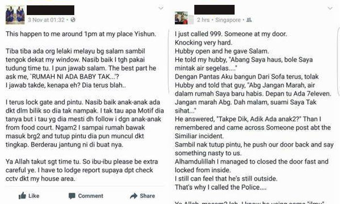 Mystery man knocks on doors in Yishun and Woodlands -- then asks residents if they have kids