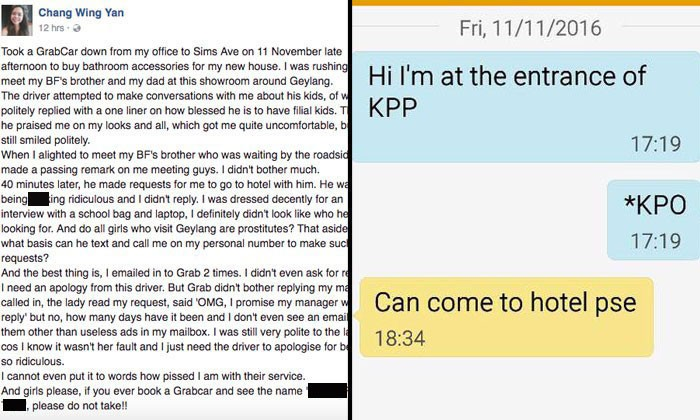 Woman claims a GrabCar driver texts her, asking her to go hotel with him: No response from Grab so far