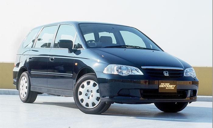 Driver forgets where he parked his black Honda Odyssey SJM1999A -- $200 reward for anyone who finds it