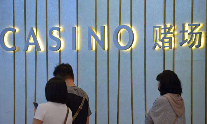 File photo of the casino at Marina Bay Sands. Singaporean businessman Darwin Liman was ordered by the High Court to pay about $2 million after MBS obtained a summary judgment last month. PHOTO: ST FILE