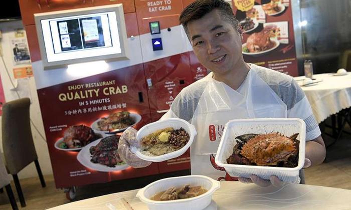 Photo: Caroline Choo, The Straits Times