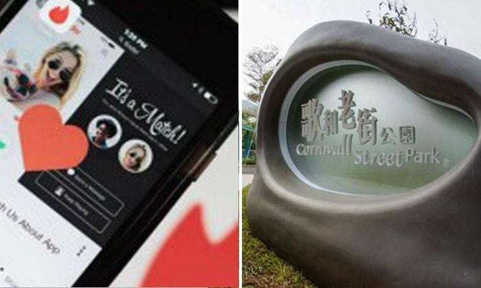 Photos by Bloomberg/ Hong Kong Government