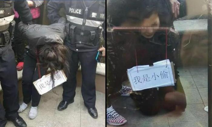 Photo: NetEase