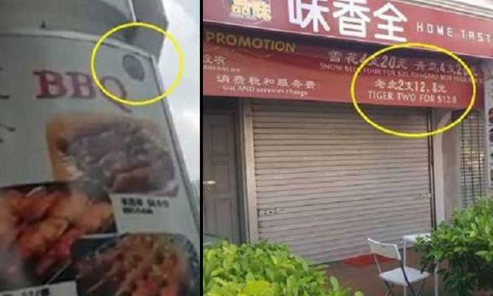 Home Taste Restaurant, located along South Bridge Road, initially caught the attention of passers-by because its halal logo was displayed next to a banner advertising a beer promotion.PHOTO: FACEBOOK/ALLSINGAPORESTUFF
