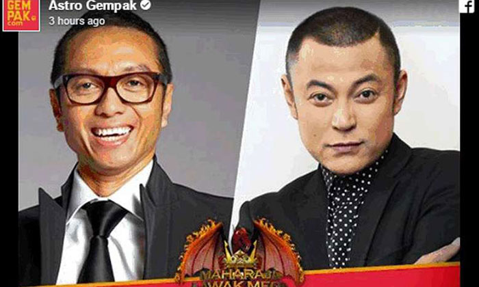 Cable channel Astro, which airs Maharaja Lawak Mega 2017, announced through its Astro Gempak Facebook page yesterday that Singapore comedian Najip Ali (left) would be replaced as a judge on the show by Malaysian TV host Aznil Haji Nawawi.PHOTO: ASTRO GEMPAK/ FACEBOOK