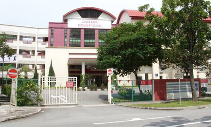 Photo illustration of Chong Boon Secondary School
