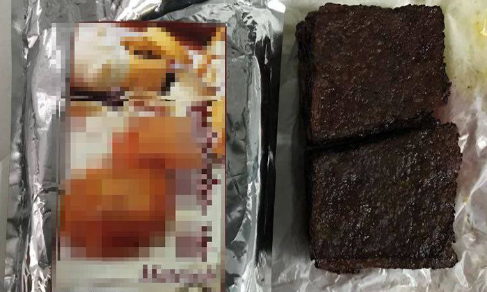 'Bak Kwa' found inside pastry packaging. (PHOTO: ICA/FACEBOOK)
