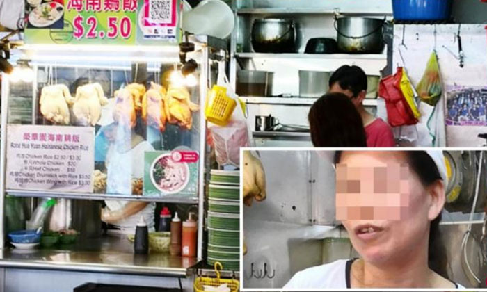 The accused used to work at Ms Chen's chicken rice stall (left) but was sacked by Ms Chen (right inset) after she received many complaints from customers. PHOTO: LIANHE WANBAO