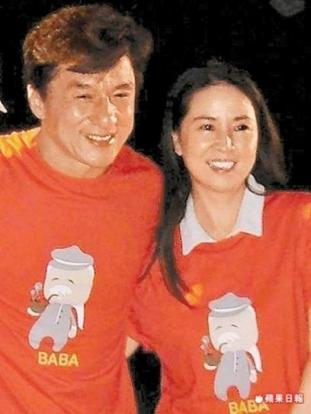 Jackie Chan says he was forced to marry wife