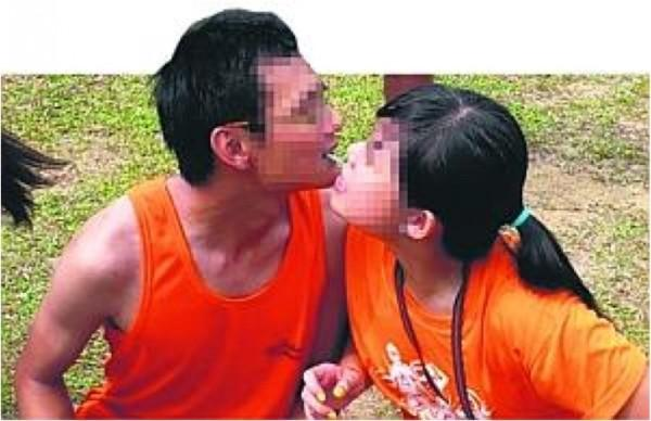Re-enactment of incest rape scene and more at NUS camp