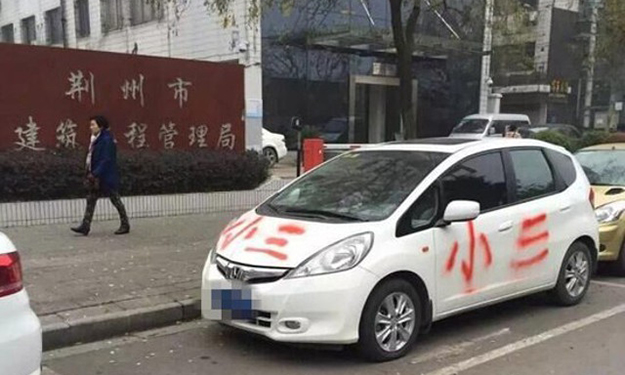 China wife takes revenge by spray painting 'mistress' on husband's lover's car