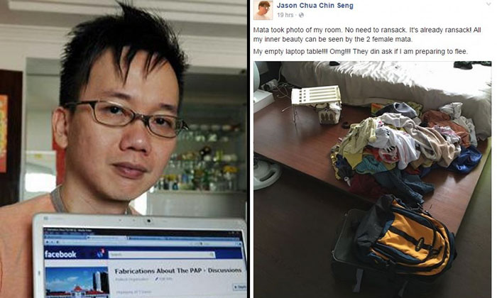 Founder of pro-PAP Facebook page under investigation over by-election ad breaches
