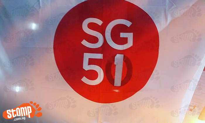 Like that also can? Banner repainted to change SG50 to SG51 at Yishun block