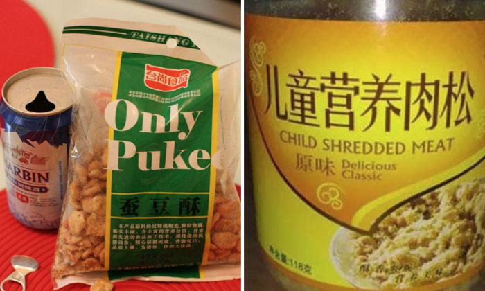 'Only puke', 'child shredded meat' and other epic food-labelling fails