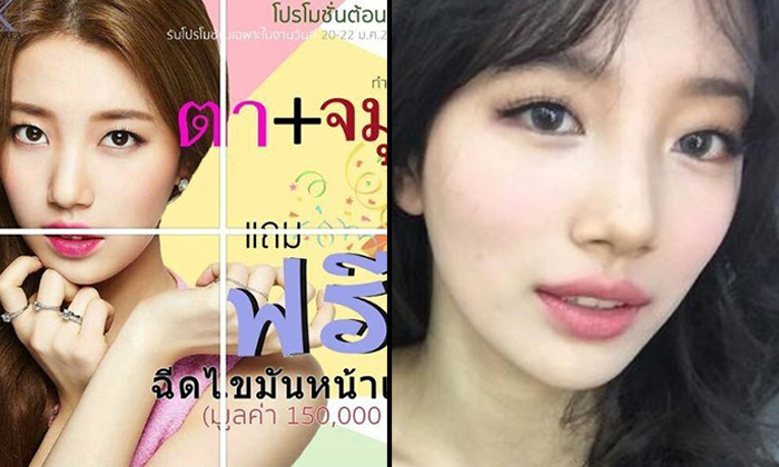 Korean Idol Agency Refutes Miss A S Suzy S Ties To Thai