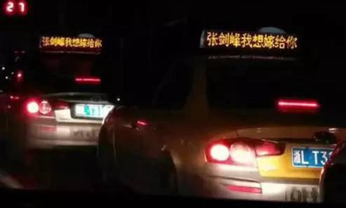 Source: Qianjiang Evening Newspaper