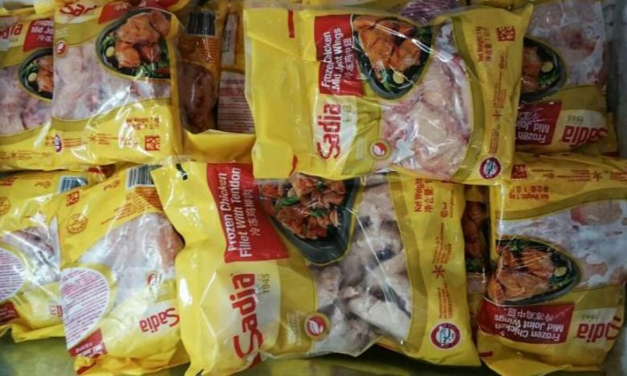 Brazilian meat products at NTUC Fairprice at Toa Poyoh Central. ST PHOTO: CHEW SENG KIM