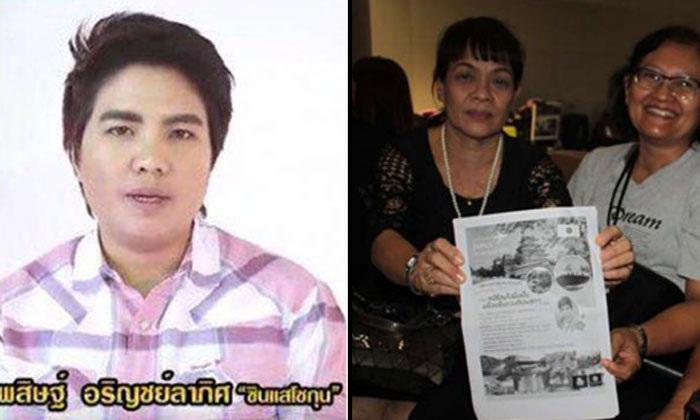 """Pisit 'Shogun"""" (L) was arrested after she went missing and left thousands stranded at the airport. Photo: The Nation, Social Media"""