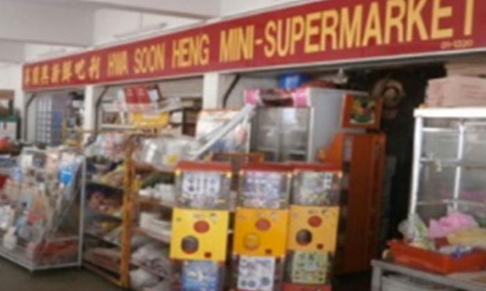 Photo: Lianhe Wanbao. One of the establishments that the accused impersonated.