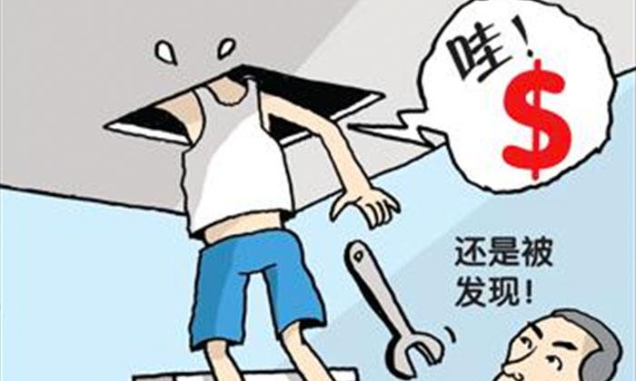 Photo illustration: Lianhe Wanbao