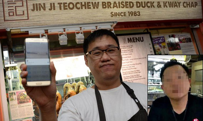 Photo: Shin Min Daily News. Stall owner of Jin Ji Teochew Braised Duck and Kway Chap (left) recorded a conversation between him and the conman (right, in the smaller photo).