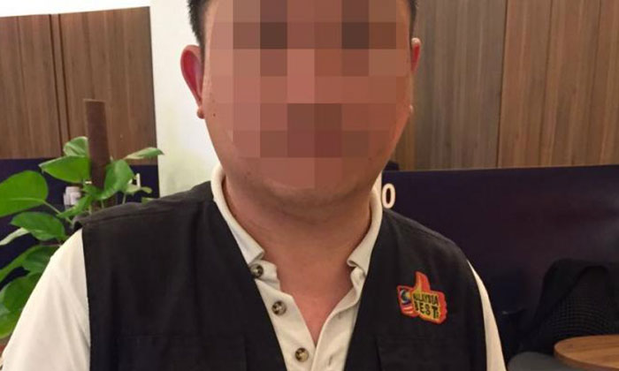 Photo: Shin Min Daily News. The suspect