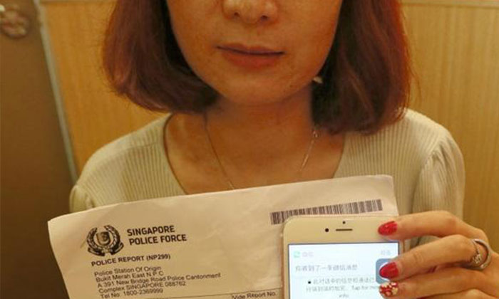 Photo: Lianhe Wanbao. The victim filed a police report.
