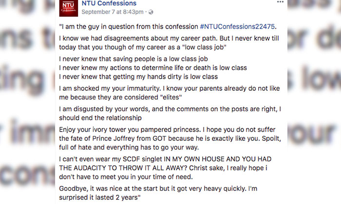 Photo: NTU Confessions's Facebook page