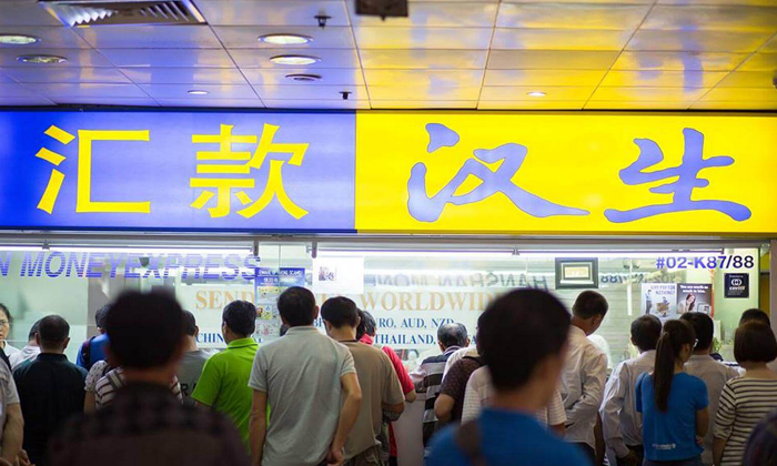 Facebook photo of Hanshan Money Express