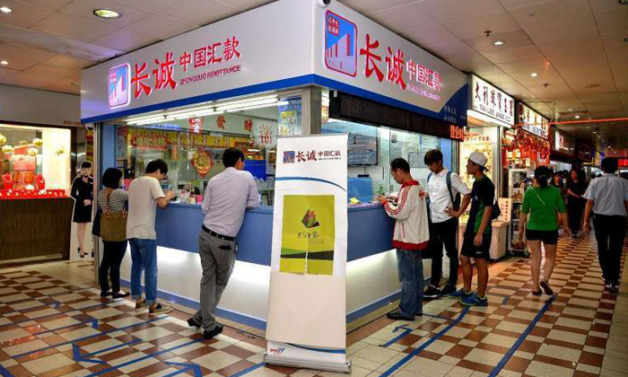 Facebook photo of Zhongguo Remittance Pte Ltd at People's Park Complex