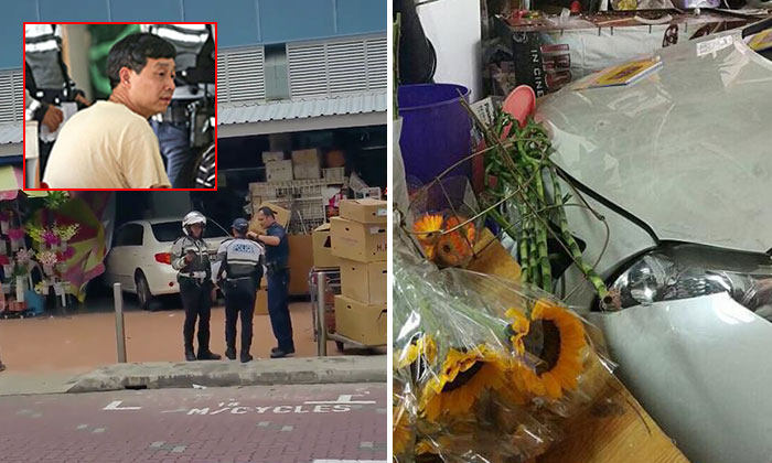 The driver (left inset) claims that a malfunction occurred while he was parking his car, causing it to crash into a florist shop (right).