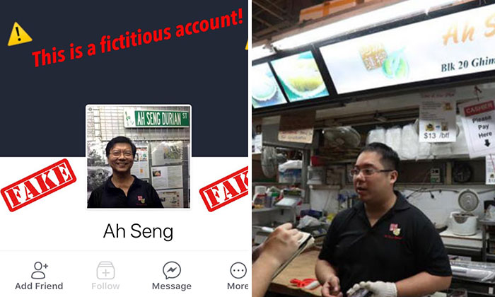 His father's photo was used to set up a fake Facebook account (left), said Mr Yang (right).