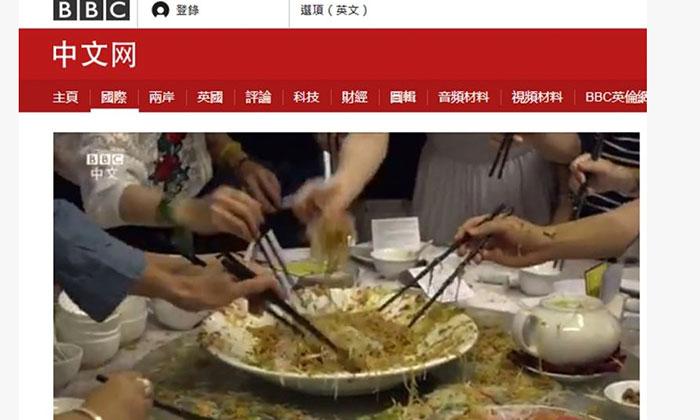 Photos: Shin Min Daily News