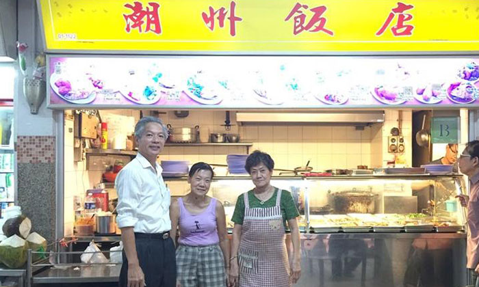 (From left) Mr Chen Si Ba, Ms Chen Miao Lan, and Ms Chen Xing Lan. Photo: Shin Min Daily News