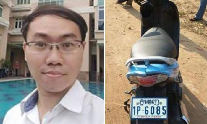 Mr Chan (left) had been thrown off his scooter (right) during the accident. Photo: Lianhe Wanbao