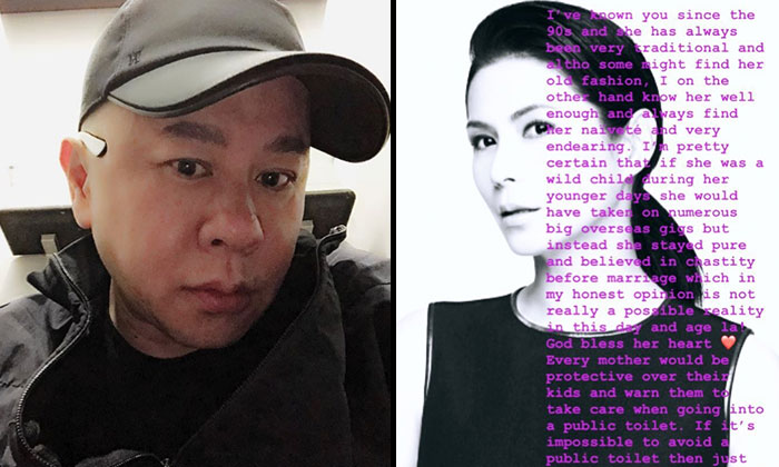 David Gan posted an Instagram post (right) in support of Pan Ling Ling in her feud with Hong Huifang and Julie Tan.