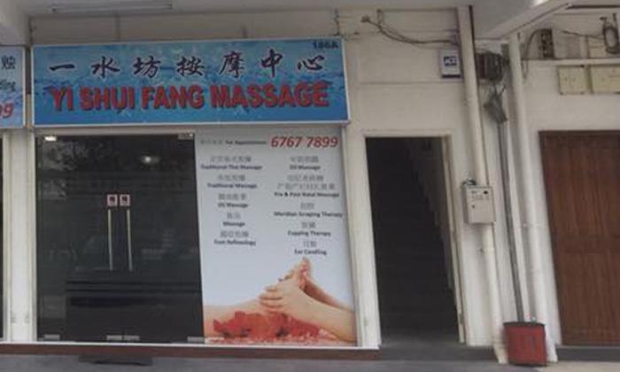Photo: Facebook/Yi Shui Fang Massage
