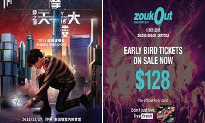 Pictures used in the Carousell advertisement. Photos: Singapore Police Force