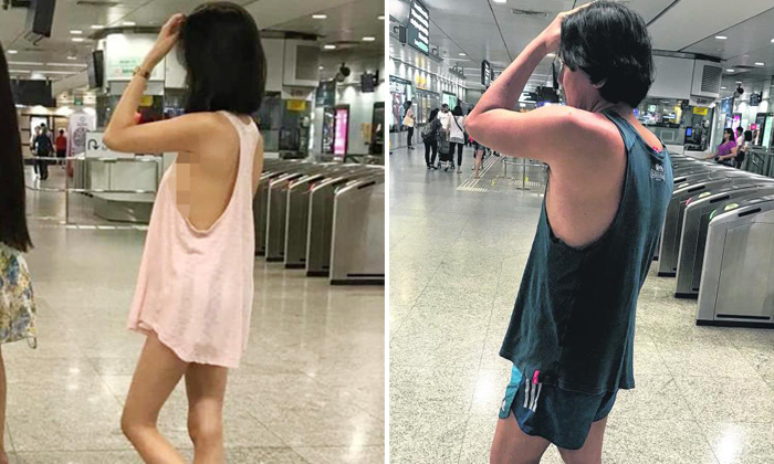 The writer (right) posing at Somerset MRT Station in support of Ashley Garcia. Photos: Facebook