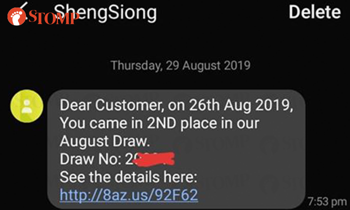Scam message informing 2nd prize win: 'Sheng Siong doesn't
