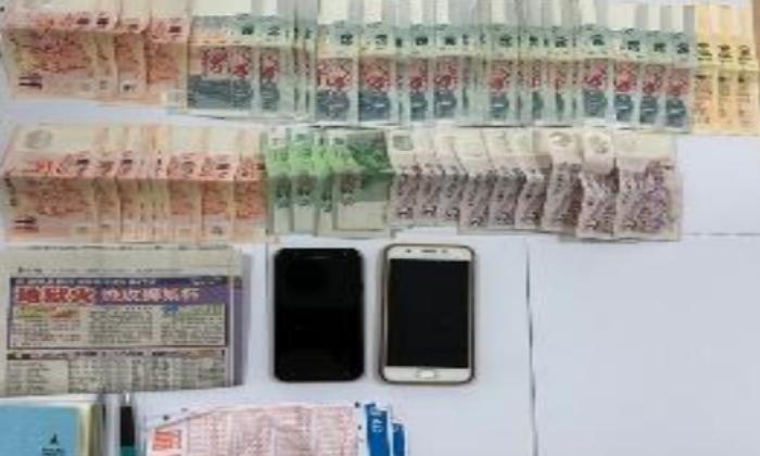 Singapore illegal betting nfl forum betting